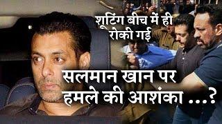 Attack Plan On Salman Khan after Gangster Lawrence Bishnoi Death Threat ? | Race 3 Postponed