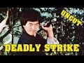 Wu Tang Collection - Deadly Strike (Uncu...mp3