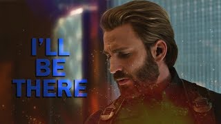 (Marvel) Steve Rogers | I