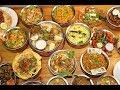 Athidi Restaurant -  THE BEST TELUGU  FO...mp3