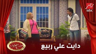 مسرح مصر -  التخسيس على طريقة على ربيع الكوميدية
