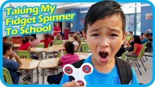 Taking My FIDGET SPINNER to School, School Are Banning the Hottest Toy in the USA – TigerBox HD