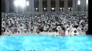 Beautiful Recitation Mishary Rashid Alafasy  Surah Ibraheem