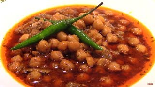 Restaurant Style Easy Breakfast Cholay (Channay) - Pakistani/Indian Cooking with Atiya