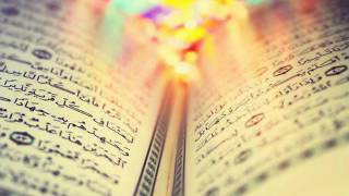 Do you have a tightness in your chest, listen to this Ruqya, In