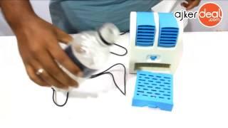 USB Cooler fan