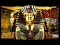 Nas - Unreleased Vol.4 (Full Mixtape)mp3