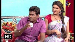 Chammak Chandra Performance | Extra Jabardasth | 16th February 2018  | ETV Telugu