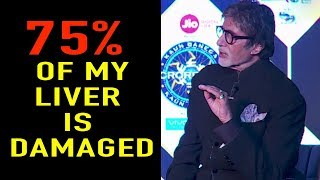 75% Of My Liver Is Damaged - Amitabh Bachchan At KBC (Kaun Banega Crorepati) Season 9 Launch