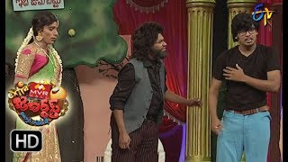Avinash Karthik Performance | Extra Jabardsth | 23rd June 2017 | ETV Telugu
