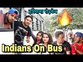 Types Of People in a Bus    Yogesh kathu...mp3
