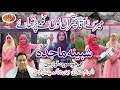 SHABEENA MAJIDA {2018} NEW OFFICIAL VIDE...mp3