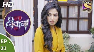 Ek Deewaana Tha - Ep 21 - Webisode - 20th November, 2017