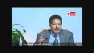 د. احمد زويل يتحدث عن أهمية البحث العلمي عام 2009