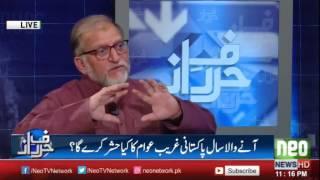 Harf E Raaz 24 May 2017 | Orya Maqbool Jan