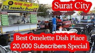 Yummy Egg Dish Recipes 2018 , Surat City    How to make Anda keema ?   Indian Street Food