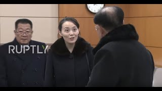 South Korea: Kim Jong-un's sister greeted by officials upon arrival in South Korea