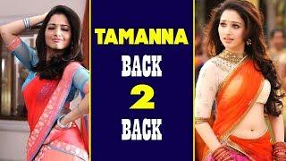Tamanna Back To Back Scenes - Latest Telugu Movie Scenes - Tamannaah Bhatia