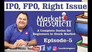 Market पाठशाला : IPO,FPO,Rights Issue | Ep-5 | For Stock Market beginners in Hindi | Sunil Minglani
