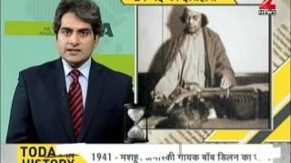 DNA: Today In History | May 24