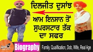 Diljit Dosanjh | With Family | Latest | Biography | Wife | Mother | Qualification | Songs | Movies