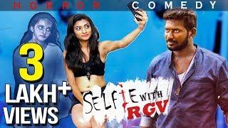 Selfie With RGV   2017 Latest Telugu Comedy Short Films   Fun Bucket Mahesh Vitta   Sairishik
