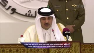 خطاب سمو الأمير في افتتاح دور الانعقاد العادي الخامس والاربعين من مجلس الشورى