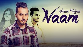 NAAM - Aman Kalyan ( Full Song ) | Latest Punjabi Song 2017 | Lokdhun Punjabi