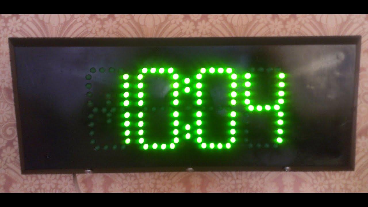 Часы на больших светодиодных индикаторах своими руками