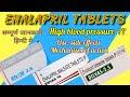 Enalapril tablets/Enalapril maleate tabl...mp3