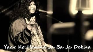 Shehr e Zaat Original Soundtrack - HUM TV [High Quality]