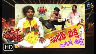 Extra Jabardsth | 22nd September 2017| Full Episode | ETV Telugu