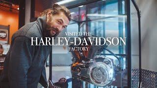 I visited the Harley-Davidson factory last week!