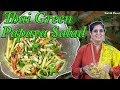 Thai Green Papaya Salad Recipe | था�...mp3