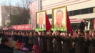 North Korea holds inauguration ceremony for new workers