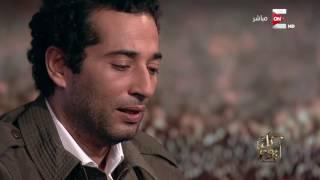 كل يوم - عمرو سعد يتلوا بعض أيات من سورة الزمر بصوت رائع مع عمرو اديب