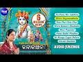 KALA KANCHANA Odia Jagannath Bhajans Ful...mp3