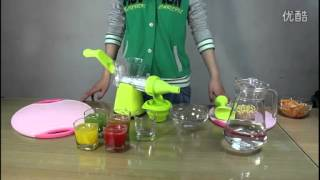 Multifunctional Manual Fruit Juicer