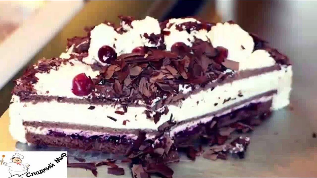 Торт черный лес с пошаговым от селезнева