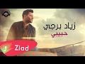 Ziad Bourji - Habibi [Official Lyric Vid...mp3
