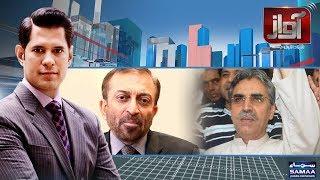 Farooq Sattar And Amir Khan Exclusive   Awaz   SAMAA TV   15 Feb 2018