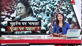 Mamata Banerjee says,