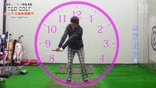 ≪ゴルフ≫正しいテークバックの上げ方