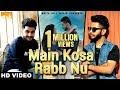 Main Kosa Rabb Nu (Full Song) | Shamshad...mp3