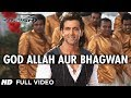 """God Allah Aur Bhagwan Krrish 3&quo...mp3"