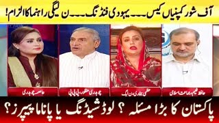 News Talk with Asma Ch. 24 May 2017   Biggest  Problem of Pakistan ?