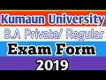 Kumaun University Private Form 2019 Appl...mp3