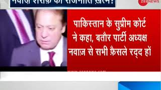 Nawaz Sharif removed from directorship of PML-N by Pakistan Supreme Court