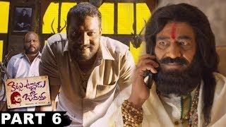 Kittu Unnadu Jagratha Full Movie Part 6 || Raj Tarun, Anu Emmanuel