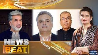 News Beat | Paras Jahanzeb | SAMAA TV | 21 JAN 2018